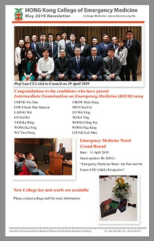 Hong Kong College of Emergency Medicine – Hong Kong College of